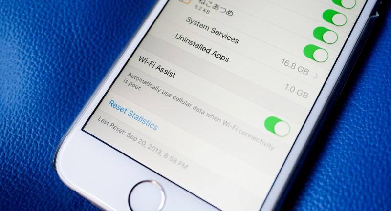 Apa itu Wifi Assist dan Bagaimana Cara Menggunakannya?
