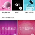 Review Fitur Radio di Apple Music