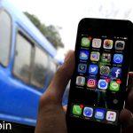 Cara Membersihkan Memory RAM pada iPhone iPad