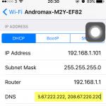 Cara Menganti DNS pada iPhone iPad (3)