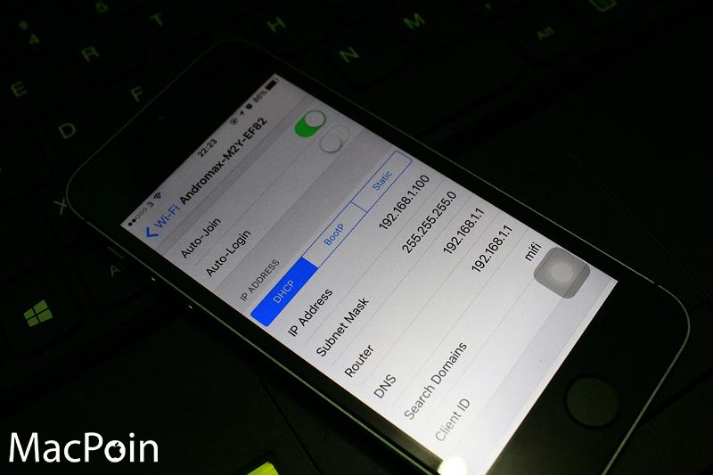 Cara Mengetahui IP Address pada iPhoneiPad (1)