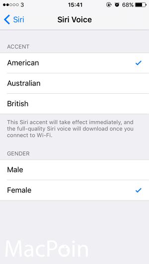 Cara Mengganti Bahasa dan Suara Siri di iOS 9 (7)