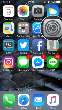Cara Menutup Aplikasi pada iPhone tanpa Tombol Home (1)