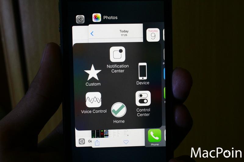 Cara Menutup Aplikasi pada iPhone tanpa Tombol Home (2)