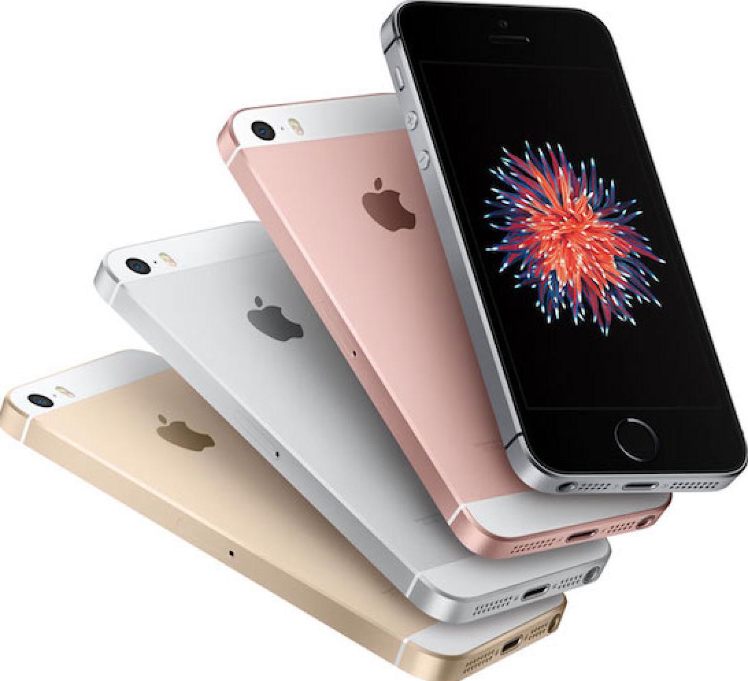 Apple Tidak Akan Rilis iPhone SE Baru di Tahun 2017?