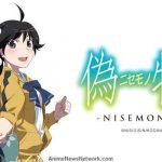 key_art_nisemonogatari