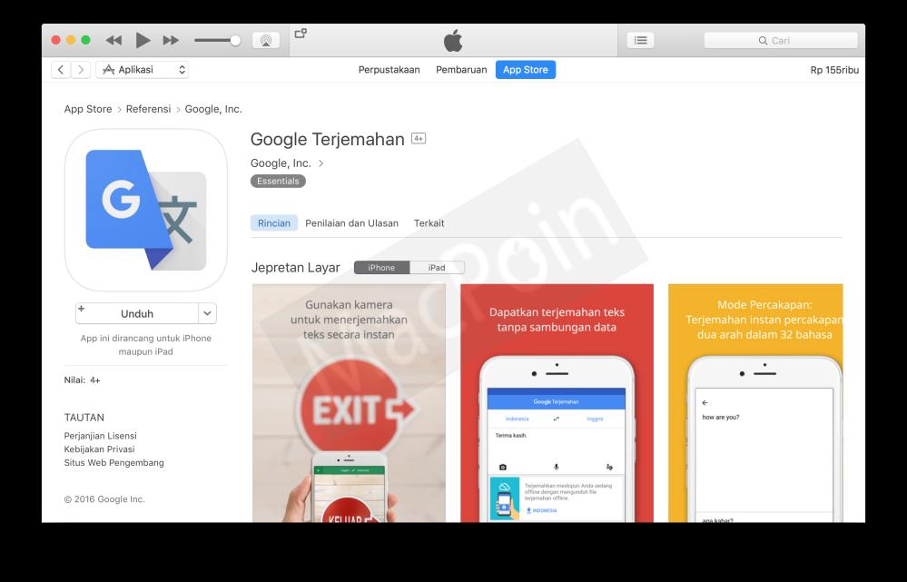 Cara download aplikasi lewat itunes pc