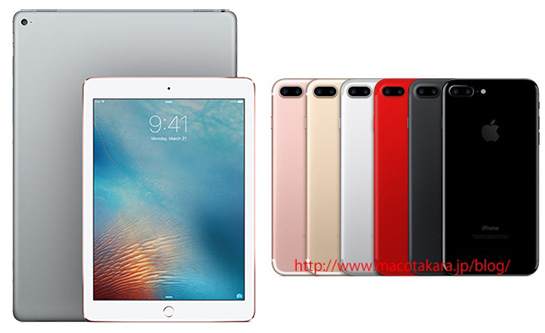 ipad-pro-red-iphone-7s (1)