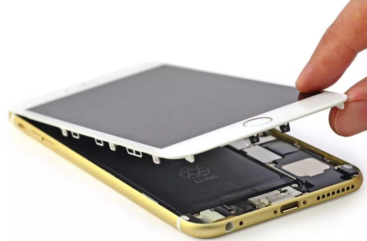 lowest price 5de88 bb90b Inilah Biaya Servis dan Harga Ganti Layar LCD iPhone | MacPoin