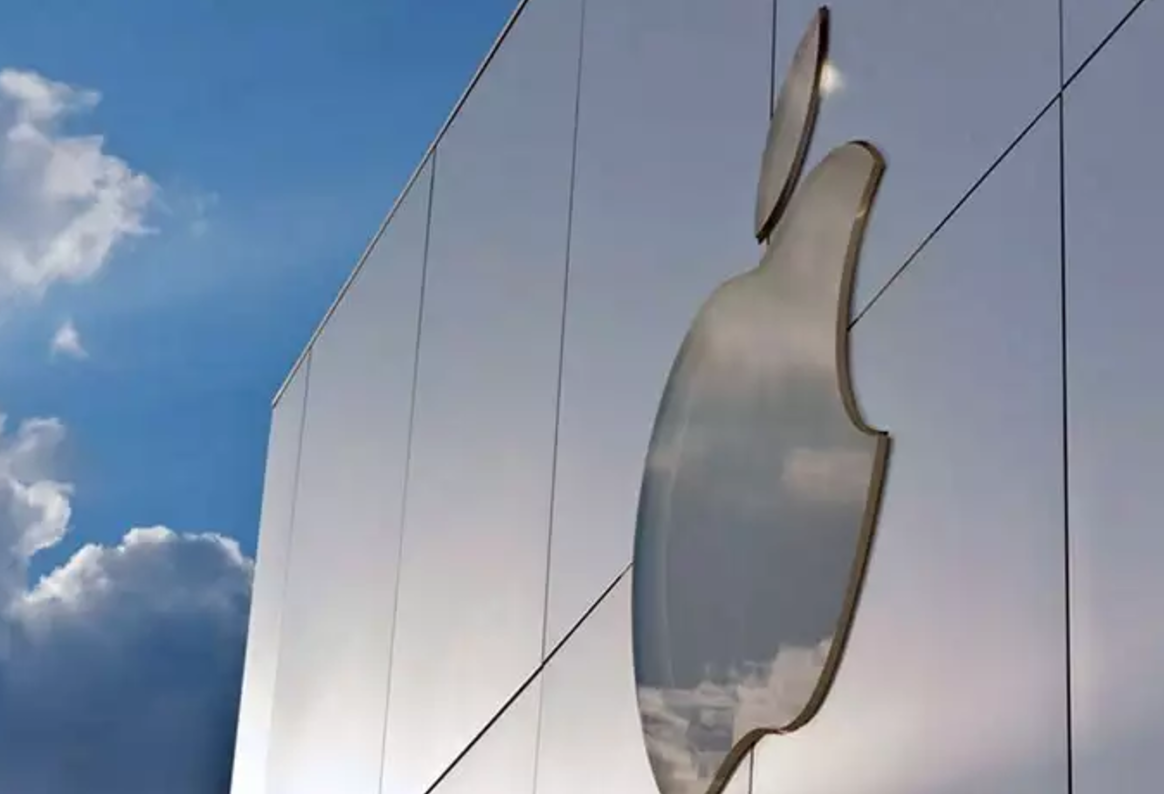 Pusat R&D Apple Pertama Berlokasi di BSD City