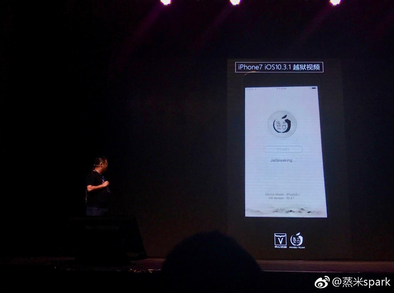 Pangu Beberkan Tool Jailbreak iOS 10.3.1 di iPhone 7