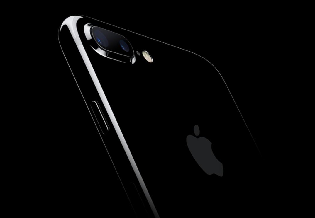 Apple Siap Rilis iPhone 5G Pertama di Masa Depan