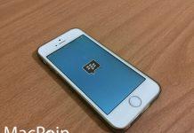 Tutorial Cara Logout Akun BBM di iPhone dan iPad