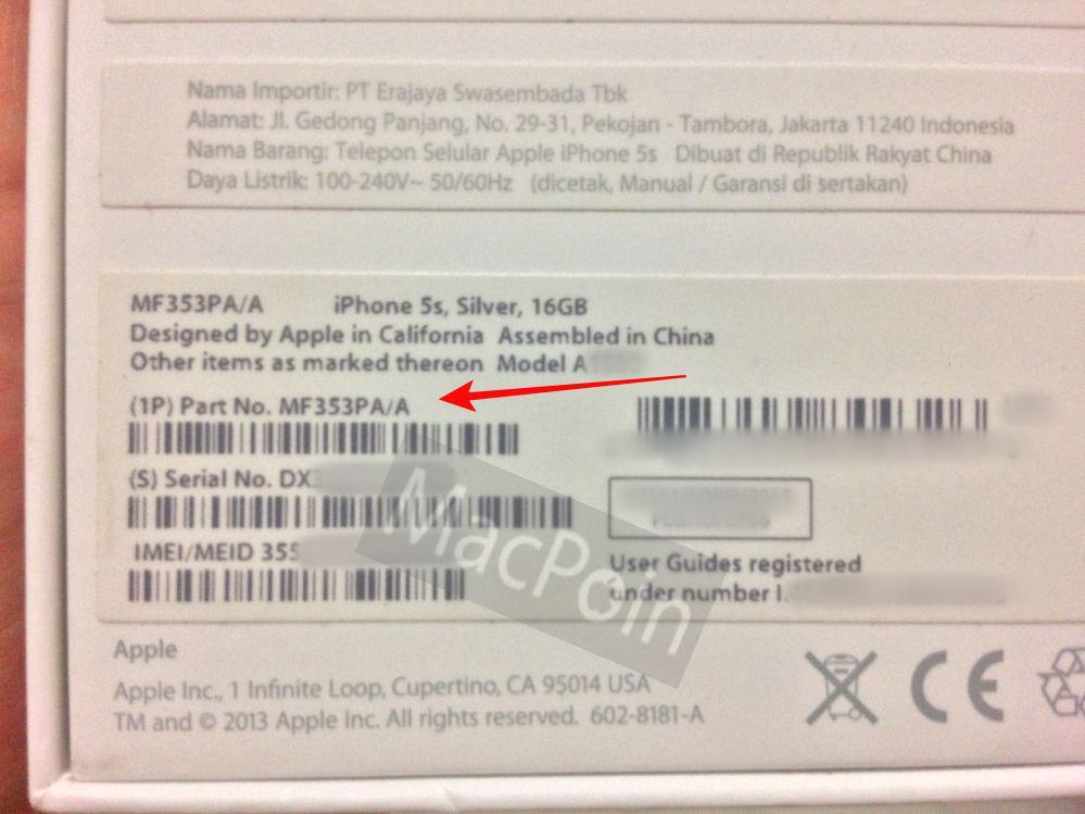 Cara Mengetahui Negara Asal iPhone dari Nomor Kode