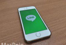 Cara Backup History Chat LINE di iPhone dan iPad