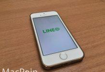 Tutorial Cara Membuat Akun ID Line@ Official