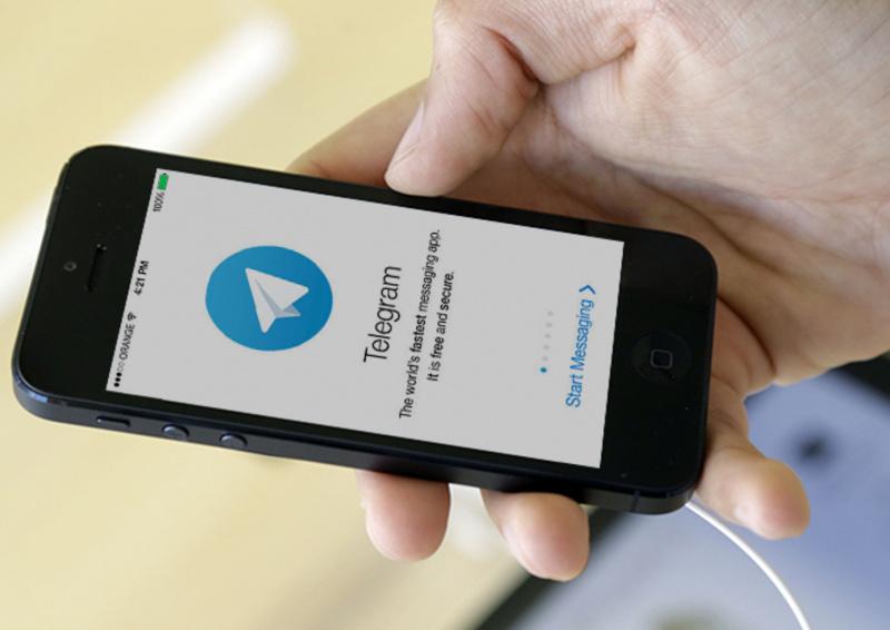 Pemerintah Indonesia Akan Segera Buka Blokir Telegram