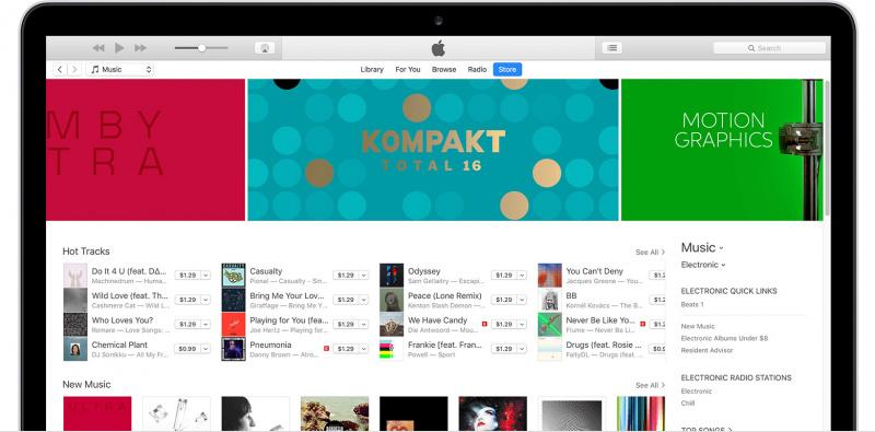 iTunes 12.7 Hapus Akses App Store di PC dan Mac
