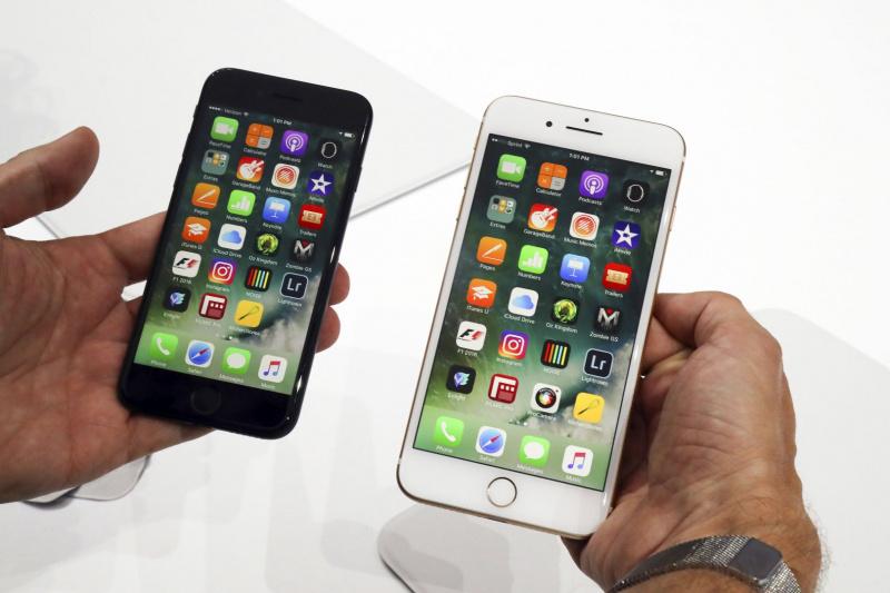 Perbedaan iPhone 7 dan iPhone 7 Plus — Mana yang Sebaiknya Dipilih?