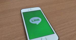 Cara Menghapus Chat LINE yang Sudah Terkirim di iPhone