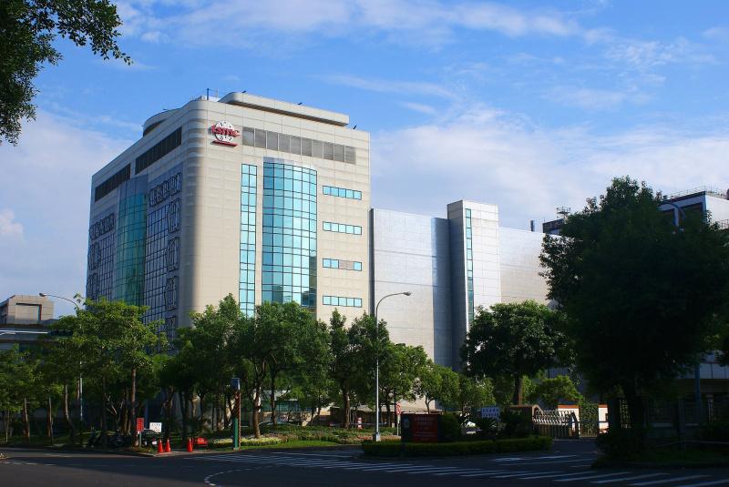 TSMC Diserang Virus, Produksi iPhone Akan Sedikit Terganggu