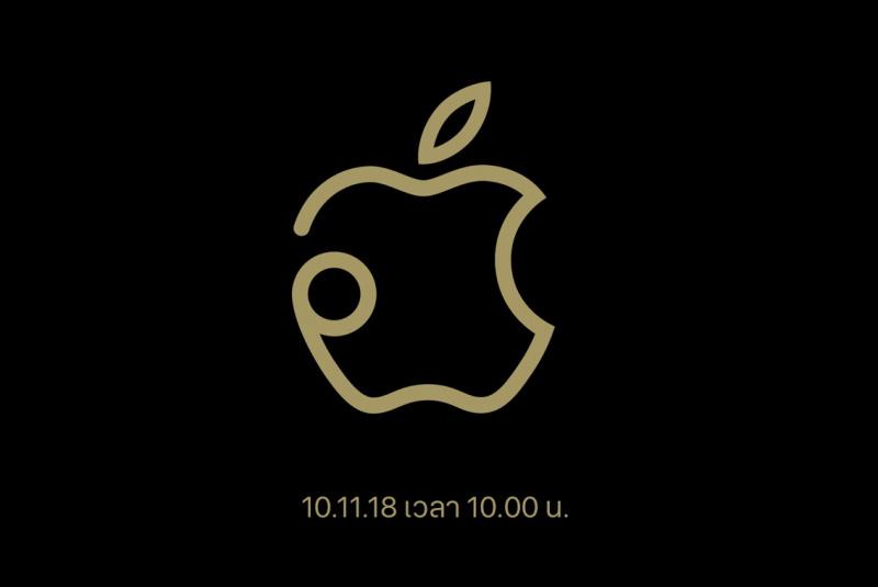 Apple Store Bangkok Akan Dibuka Pada 10 November 2018