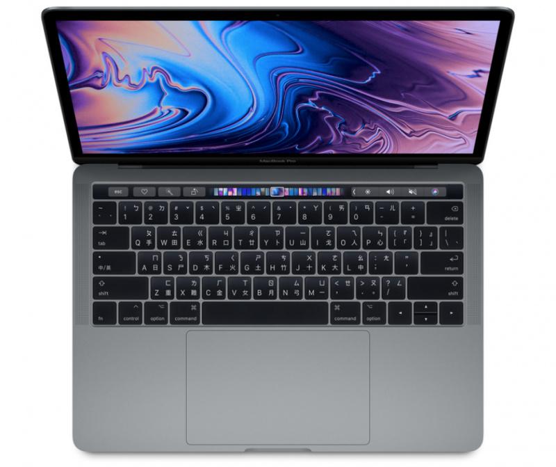 Apple Mulai Jual MacBook Pro 15 Inch 2018 Refurbished